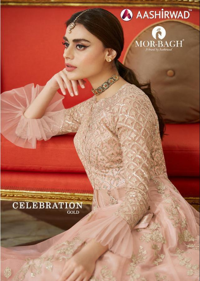 Aashirwad Present New Celebration Gold 4 Pcs Wedding Salwar Suit Catalog Collection