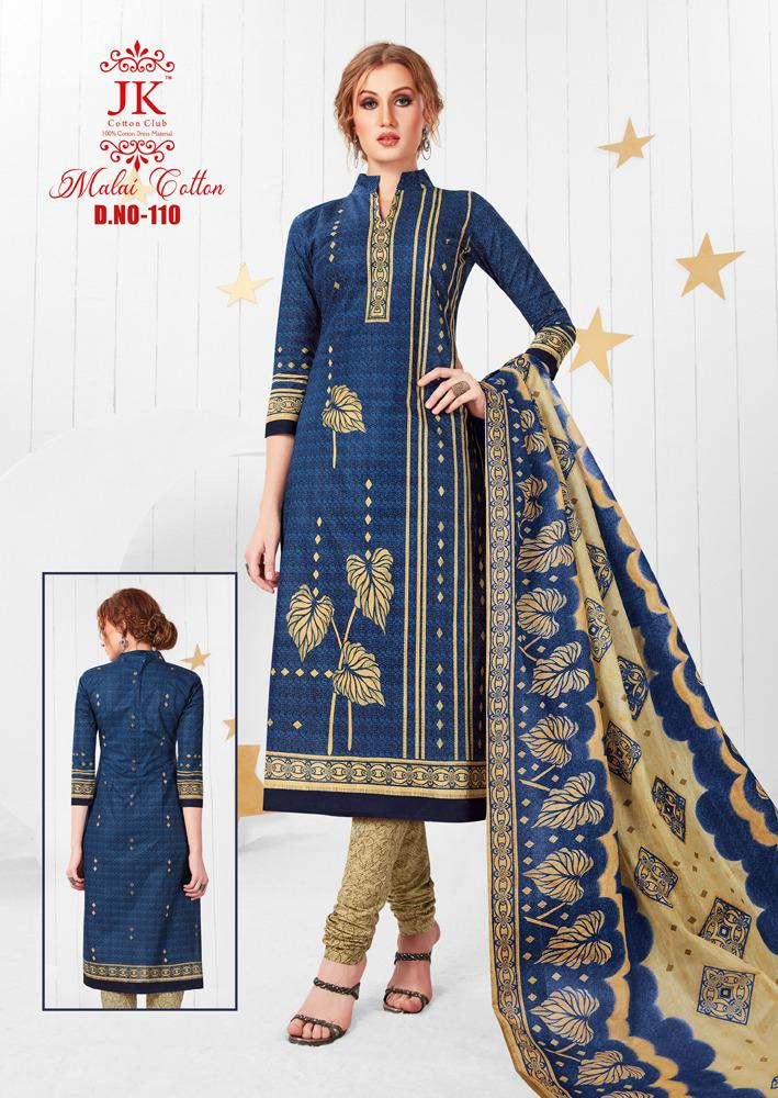 JK Cotton Club New Malai Cotton Vol 1 Dress Material Collection
