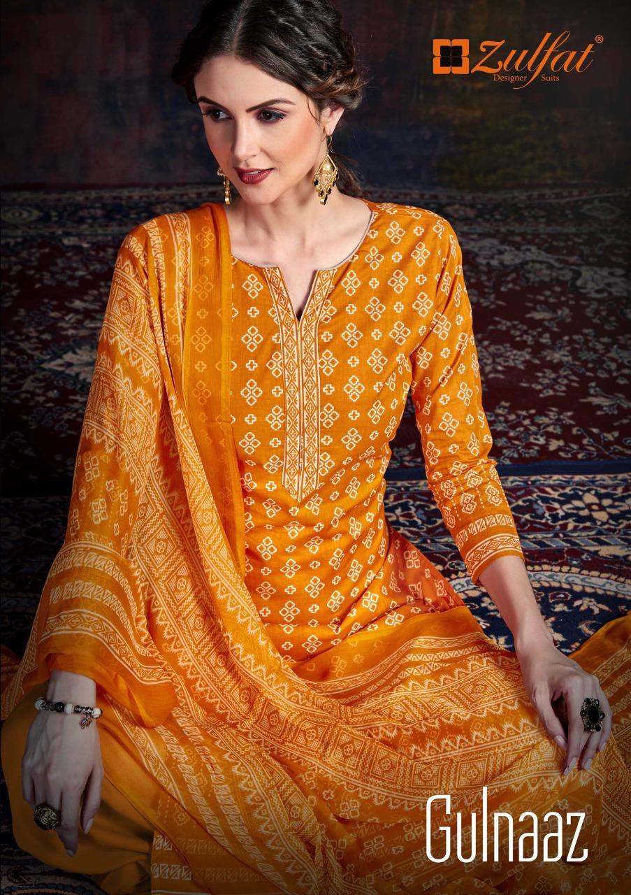 Gulnaaz Pure Cotton Salwar Suit Catalog Collection By Zulfat Designer Suit