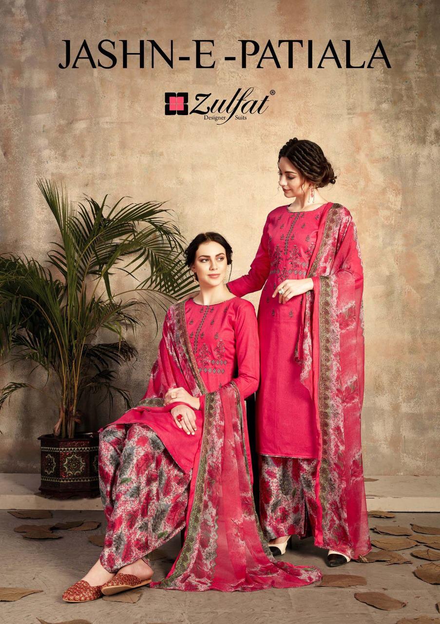 Zulfat New Jashn-E-Patiala Heavy Jam Cotton Salwar Suit Catalog Collection