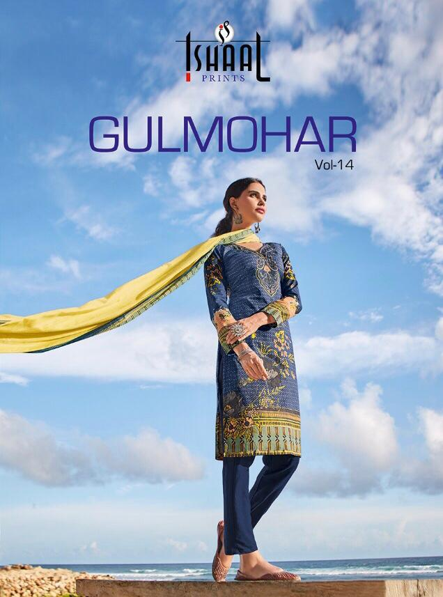 Ishaal Prints Gulmohar Vol 14 Pure Lawn Printed Collection