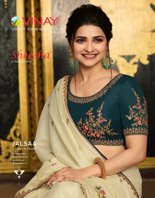 Sheesha Jalsa Prachy Desai Party Wear Or Wedding Saree Collection By Vinay Fashion