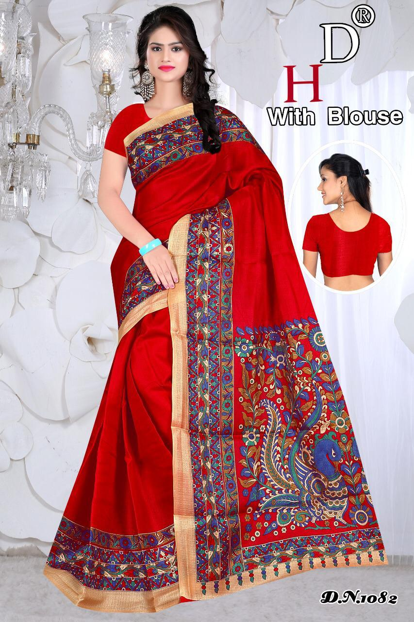 New Exclusive Bhagalpuri Saree With Blouse Collection