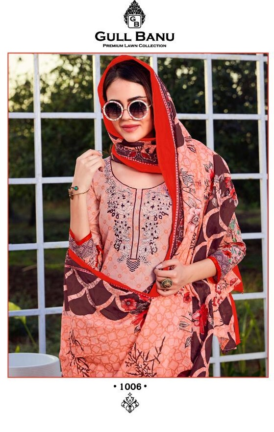 Gull Banu Vol 1 Pure Lawn Collection Printed Dress Material