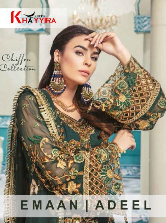 Khayyira Suits Emaan | Adeel Designer Salwar Suit Catalog Collection