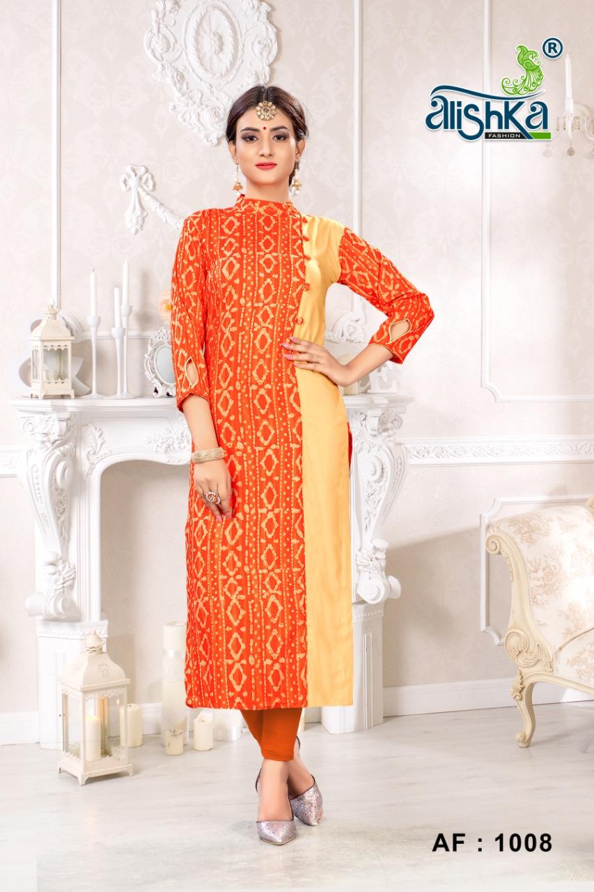 ALISHKA FASHION LEMON Designer Rayon Kurti Catalog at Wholesale rate
