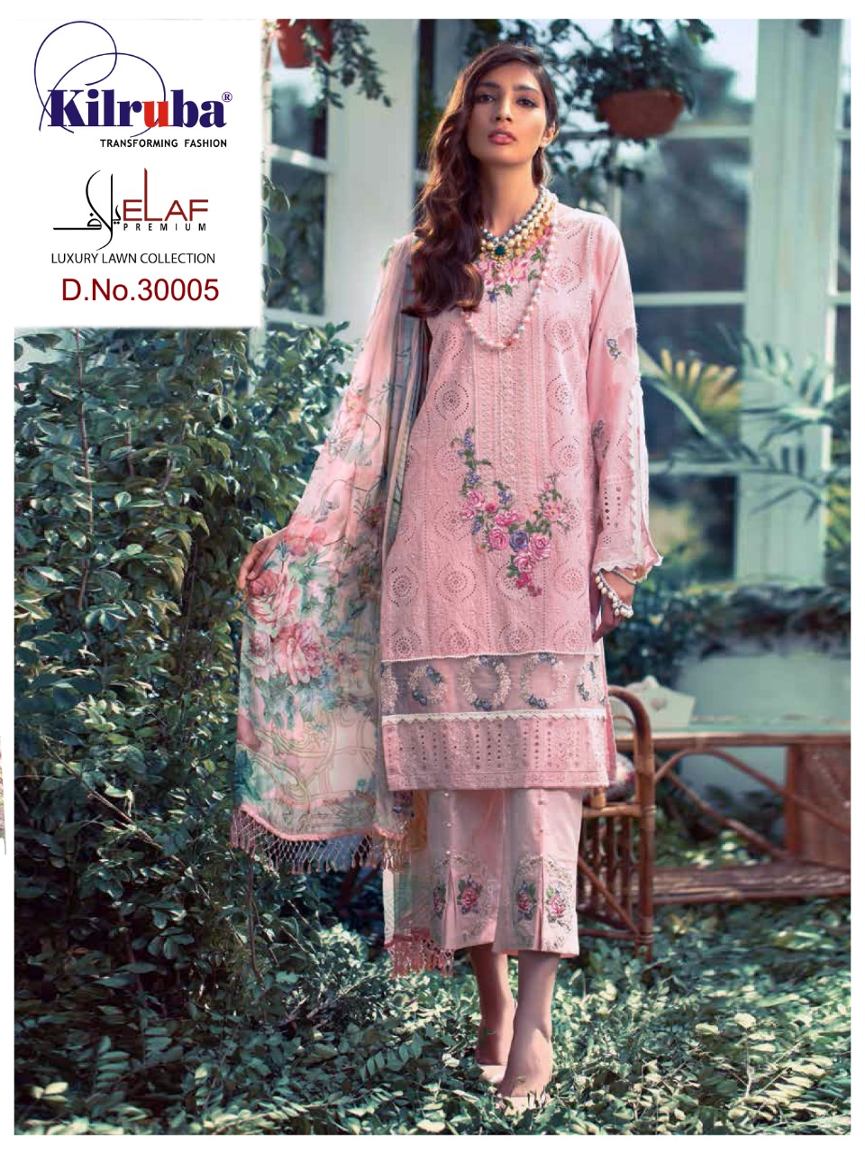 Kilruba Elaaf Pure Cotton With Embroidery Work Pakistani Suit Catalog at Wholesale rate