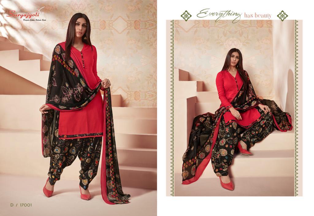 Suryajyoti Paneree Patiyala vol 17 Stylish Cambric Dobby Salwar Suit Catalog at Wholesale  rate