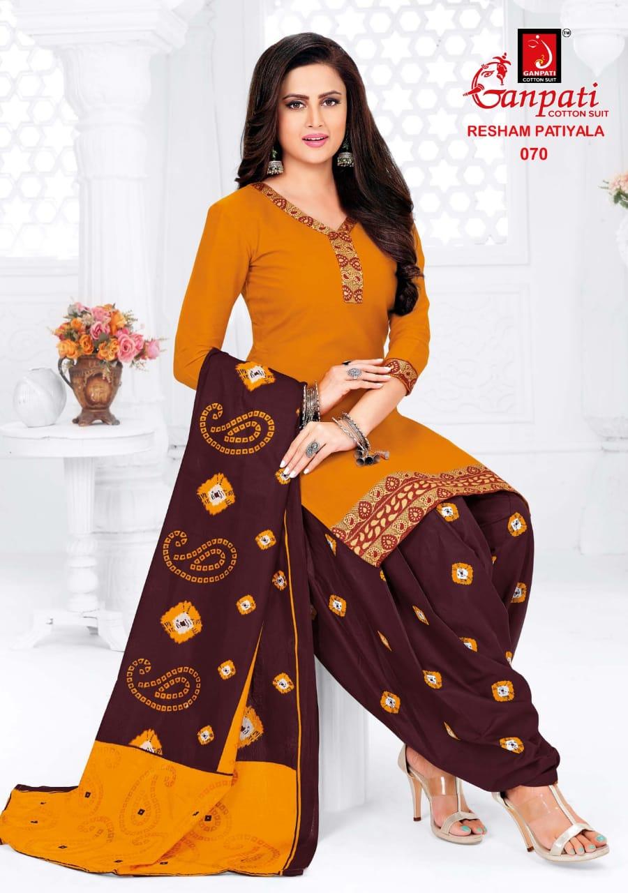 Ganpati Resham Patiyala Vol 4 Pure Cotton Patiala Suit Catalog at Wholesale rate