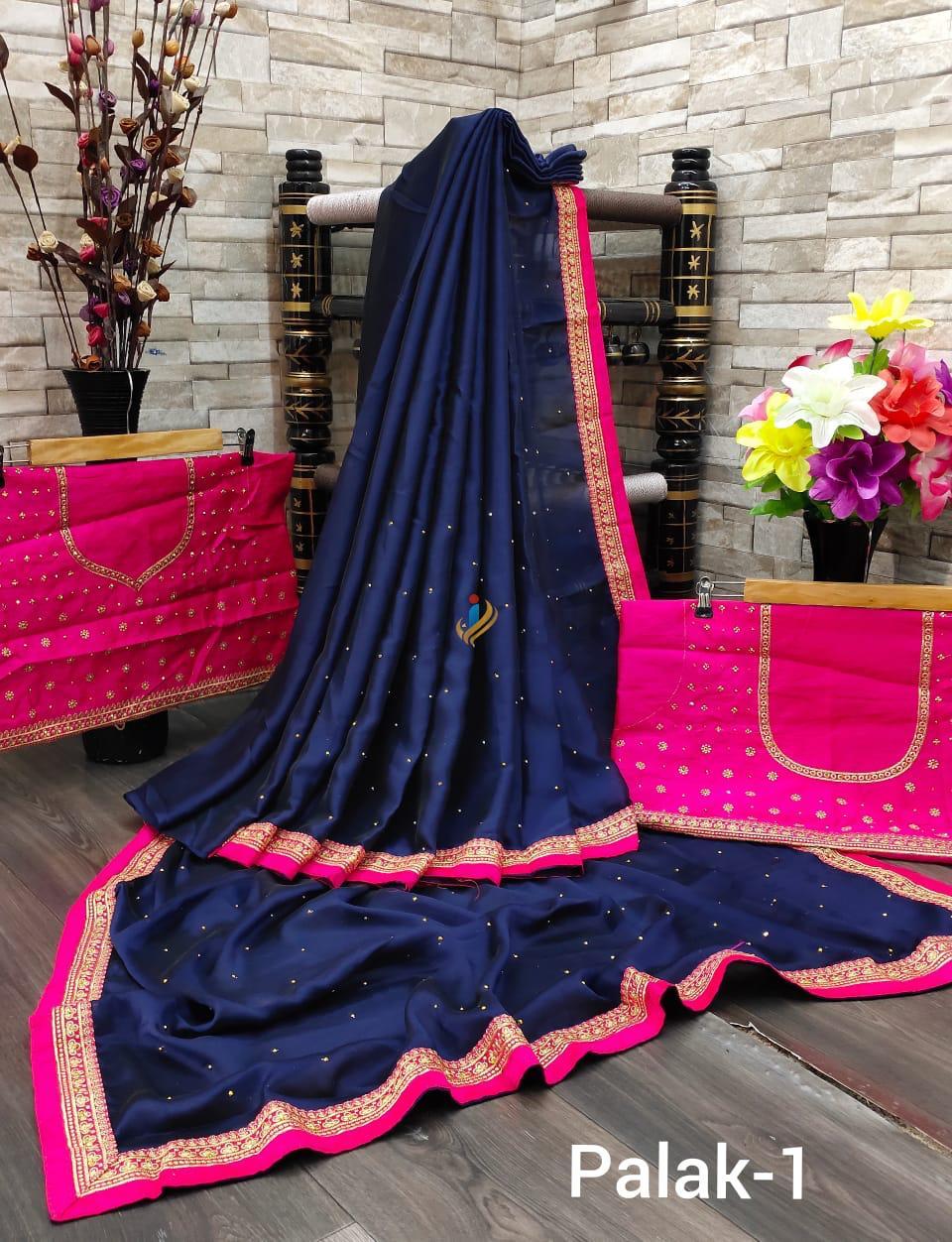 Thankar Palak vol 1 Designer Embroidery  Rangoli saree  Catalog at Wholesale rate