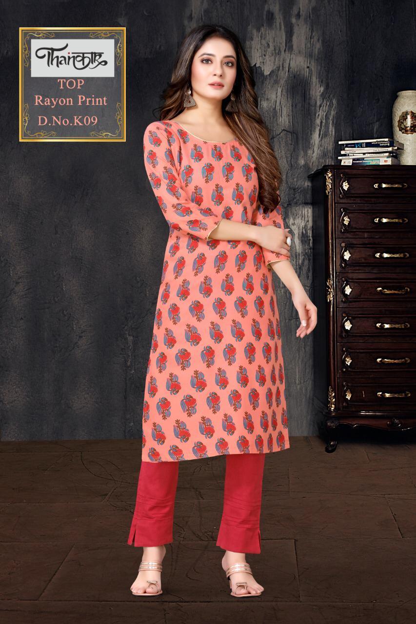 Thankar Pick & choose Designer Rayon Print Kurti Catalog at Wholesale rate