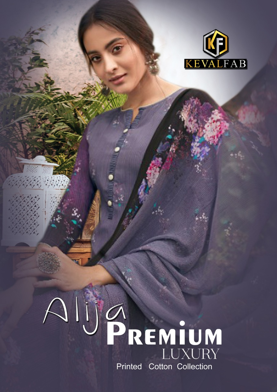 Keval Fab  Alija- Premium luxury  Stylish Heavy Cotton Print Salwar Suit Catalog at Wholesale rate