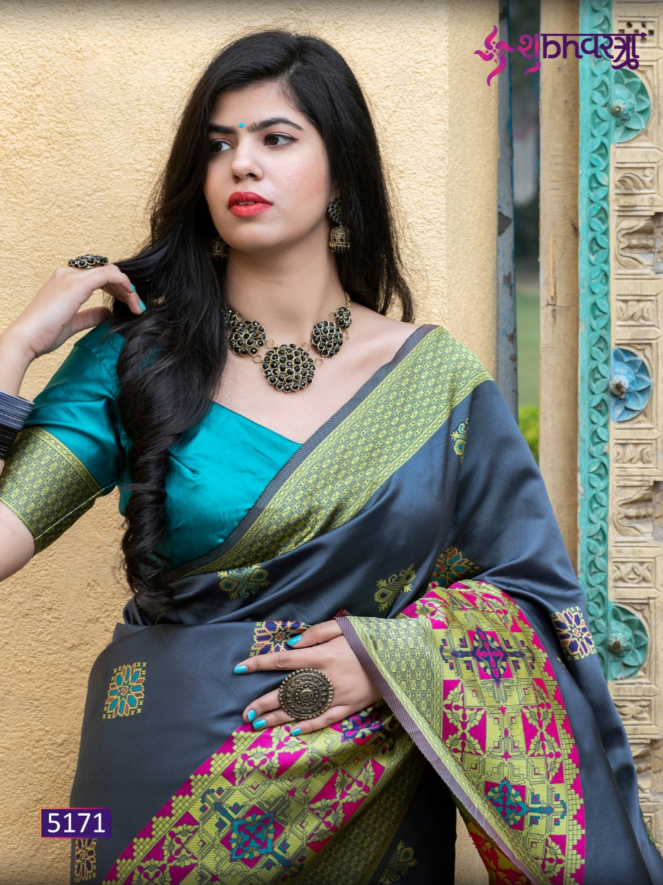 Shubh Vastra Minakari Vol 1 Designer Banarsi Silk  Wedding Wear Saree Catalog at Wholesale rate