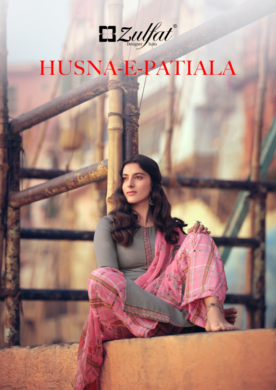 Zulfat Designer Suits Husna - E-Patiala Beautiful Pure Heavy Jam Cotton Suit Catalog at Wholesale rate