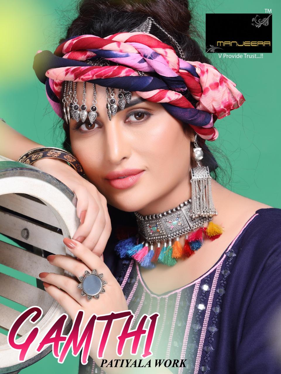 Manjeera Gamthi Designer Rayon Festive Wear Patiala Suit Catalog at Wholesale rate