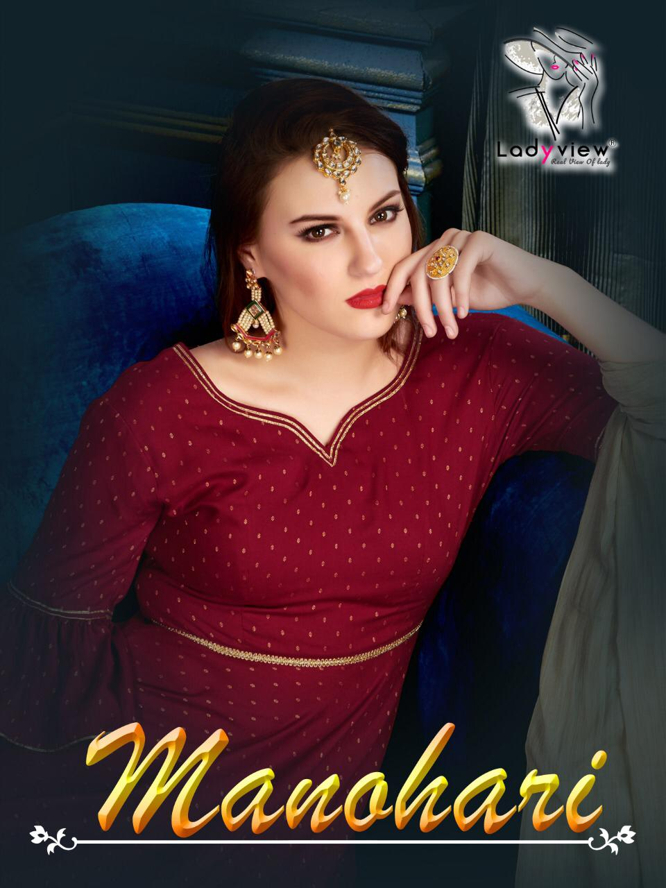 Ladyview Manohari  Designer Pure Weaving Butti Rayon Kurti With Dupatta Catalog at Wholesale rate