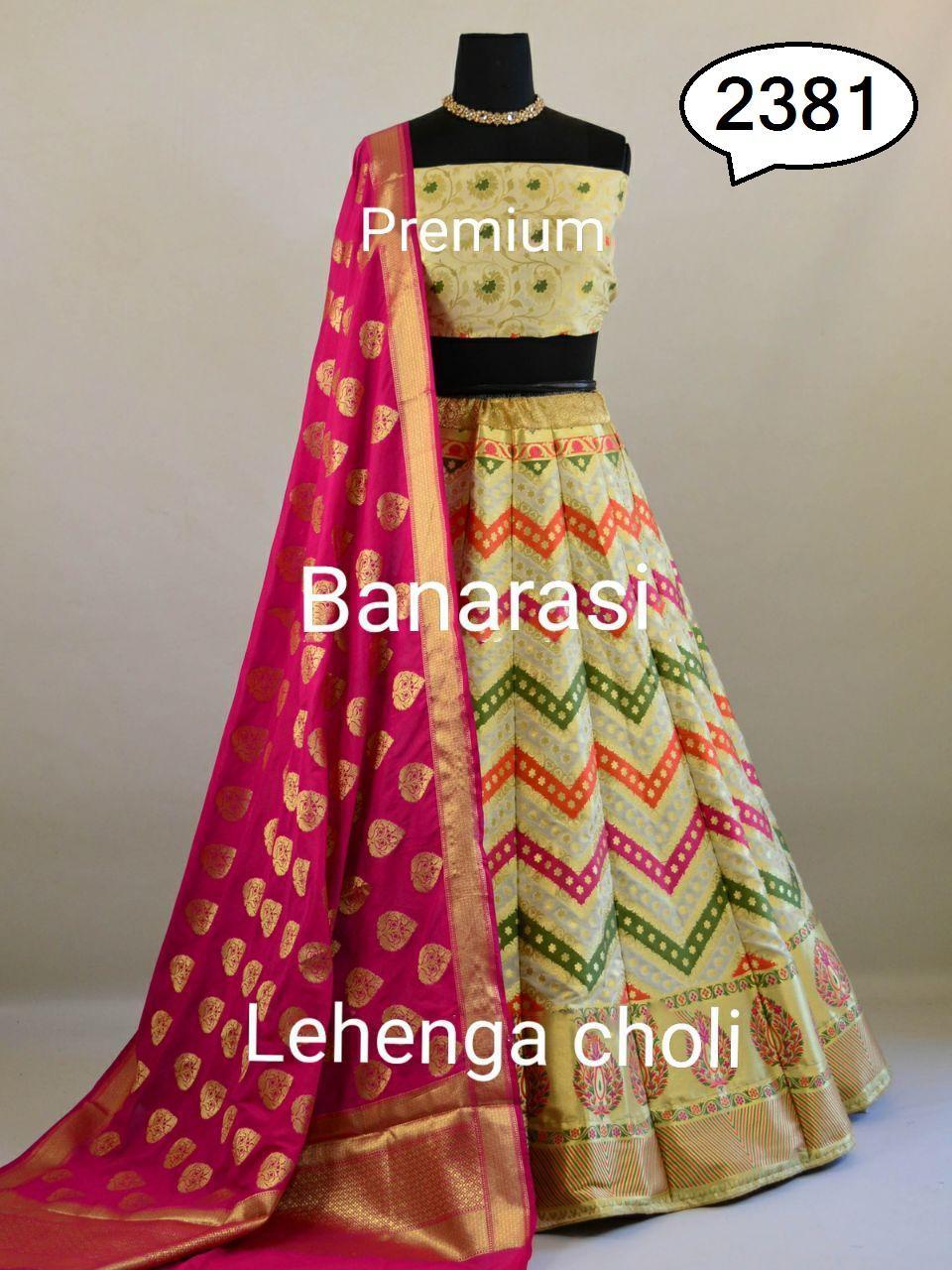 Thankar Designer Heavy Brocade Lehenga Choli Catalog at Wholesale rate