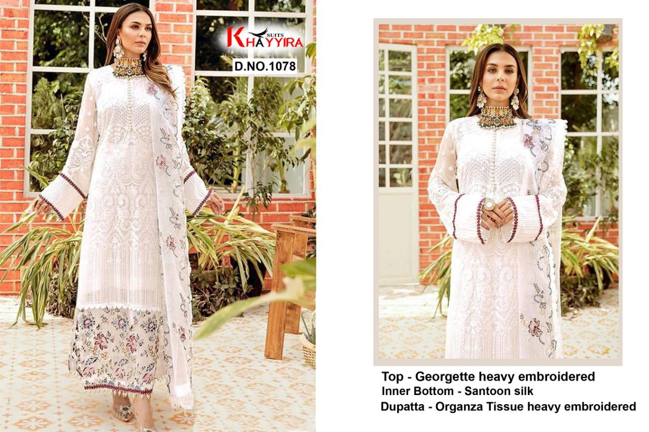 Khayira Designer Georgette Heavy Embroidered Pakistani Suit Catalog at Wholesale rate