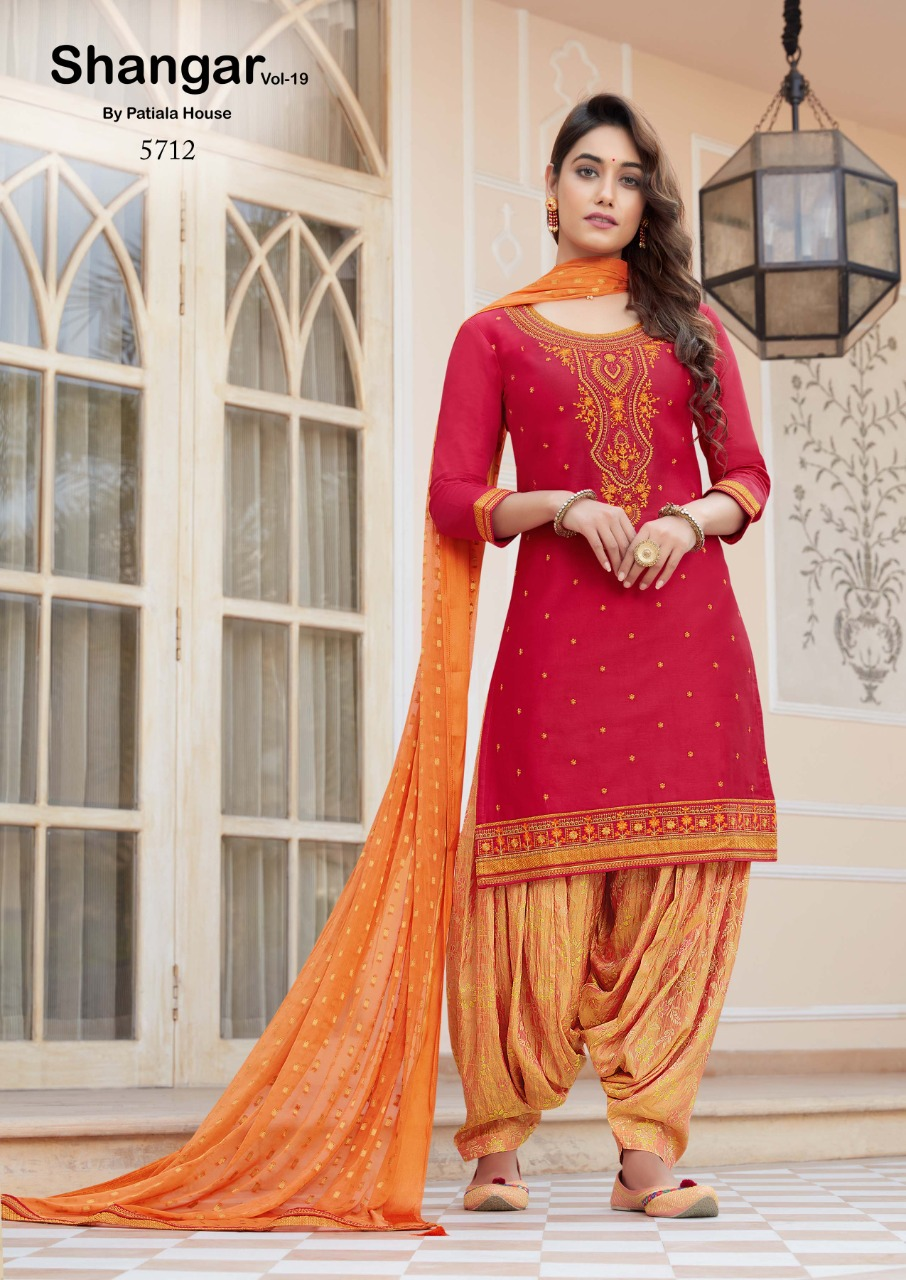 Shangar Patiala House Vol - 19 Designer Jam Silk Embroidered patiala Suit Catalog at Wholesale rate