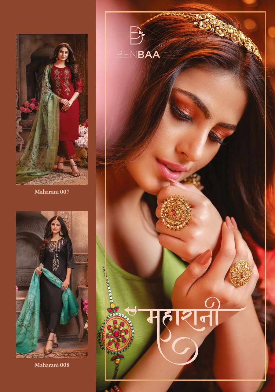 Benbaa  Maharani Festive Wear Chanderi Silk With Heavy Embroidery Salwar Suit Catalog At Wholesale Rate