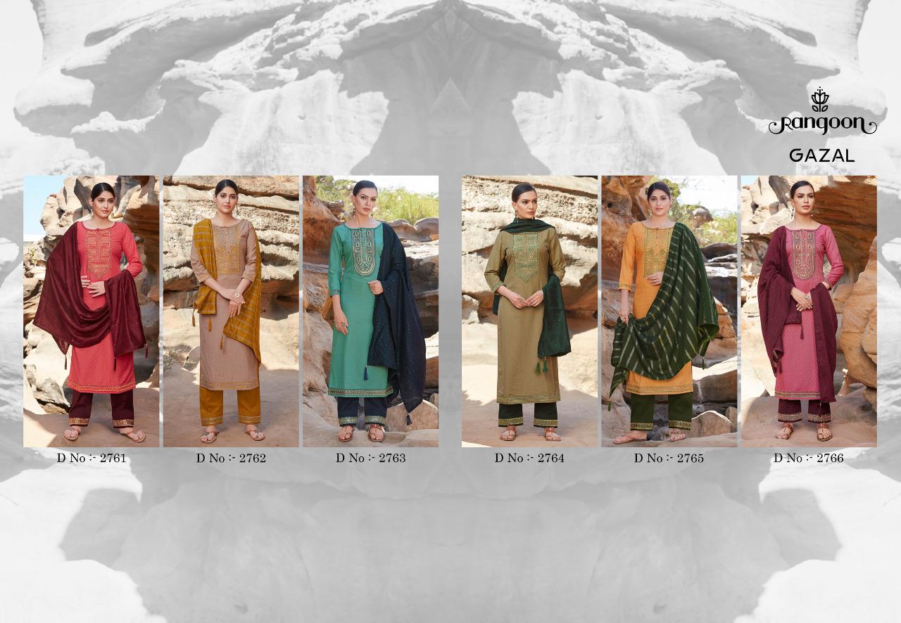 Rangoon Gazal Heavy Embroidery casual wear Kurti Catalog At Wholesale Rate.