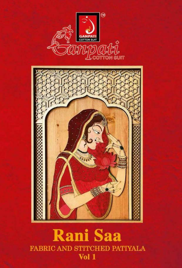Ganpati Rani Sa Vol 1 Pure Cotton Printed Summer Wear Patiyala Dress material At Whole Sale Rate