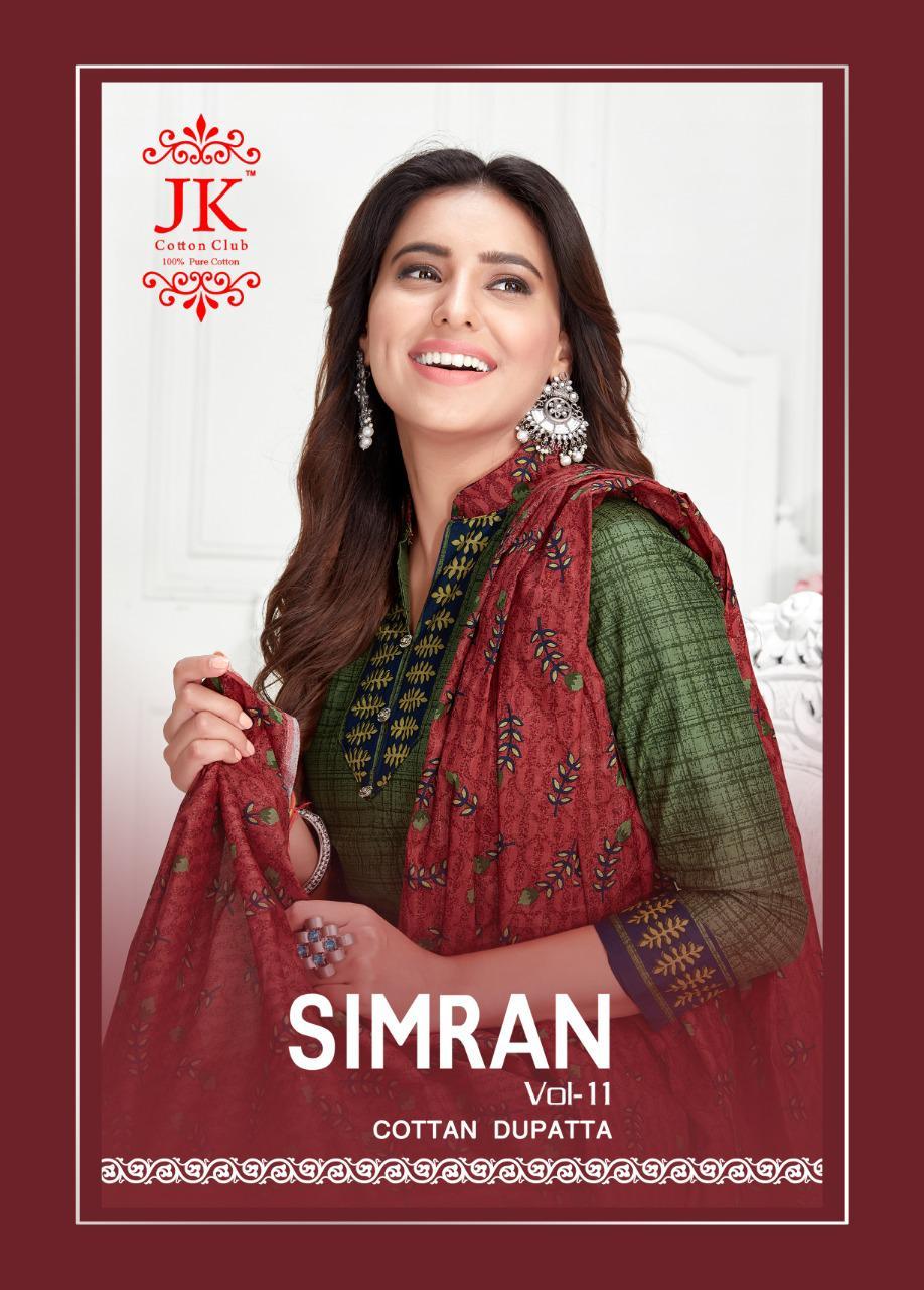 JK Simran Vol 11 Pure Cotton Printed Dress Material At Wholesale Rate