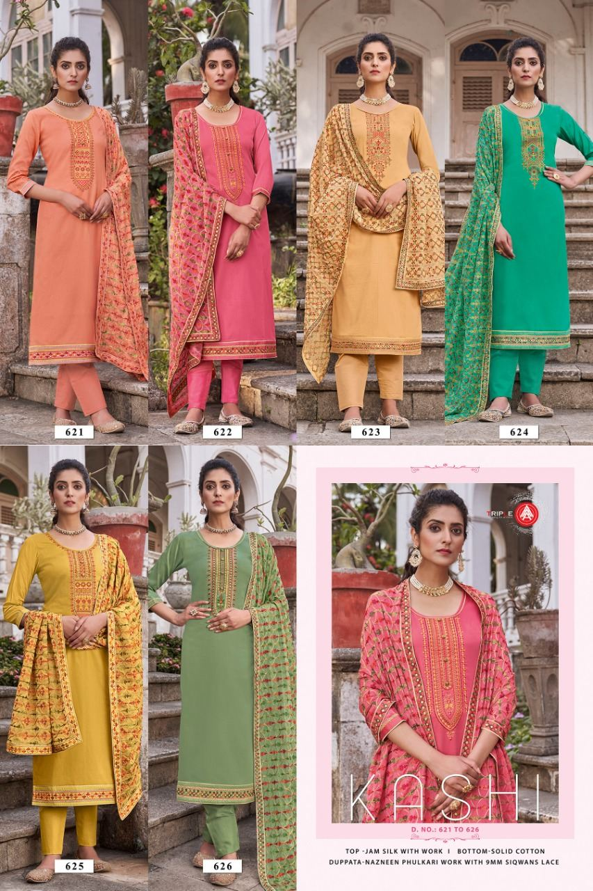 KVS Kashi Present Jam Silk With Embroidery Solid Cotton Dress Material At Wholesale Rate