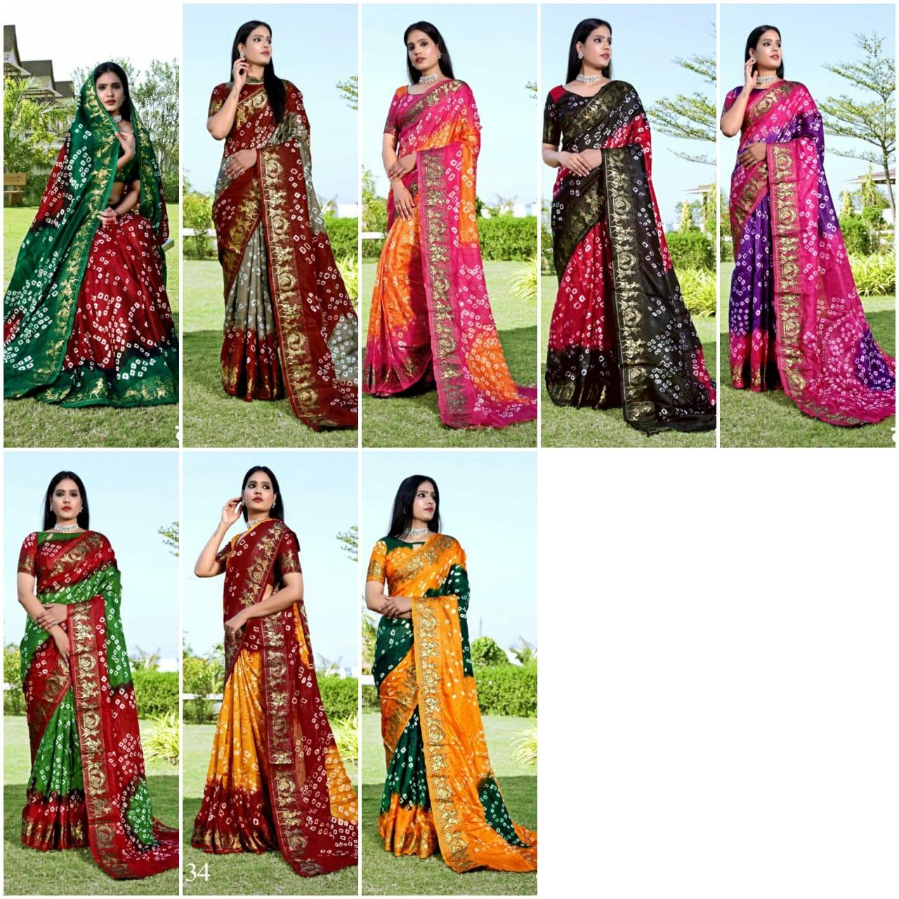 Palkhi-1 Presents Awesome Heavy Zari Weaving Border Hand Bandhani Saree At Wholesale Rate