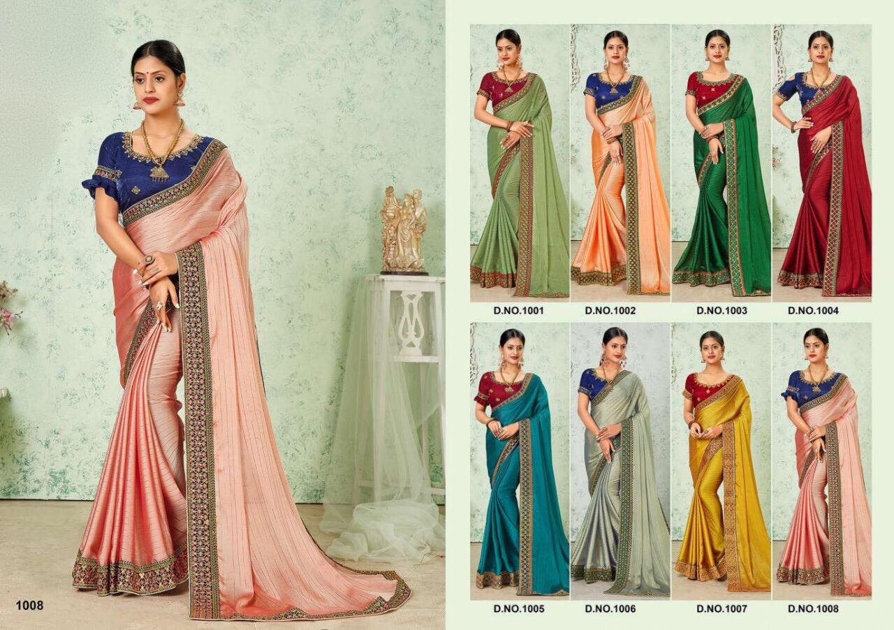 Soft Georgette With Satin And Beautiful Embroidery Broder Saree At Wholesale Rate