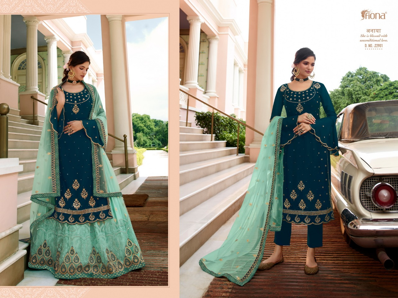 New Fancy Designer Wedding And Partywear Embroidery Suit At Wholesale Rate