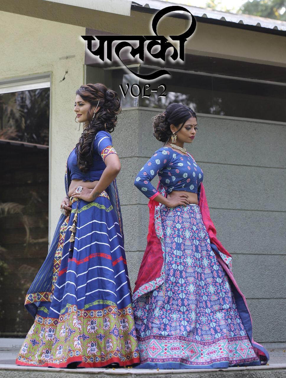 Awesome Partywear & Wedding Wear Patola Print & Mirror Work Gown At Wholesale Rate